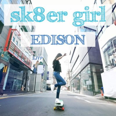 EDISON_Sk8er Girl_160816
