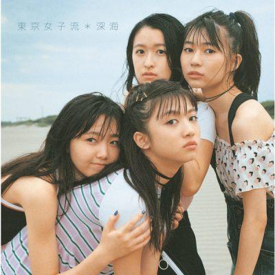 東京女子流(Tokyo girls' style)_君へkimie_160930