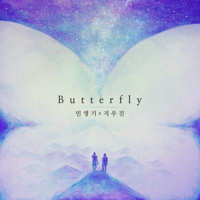 민영기,지우진_Butterfly_170228