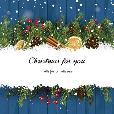허민진,허민선_Christmas For You_171216