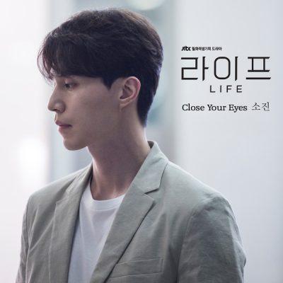 소진(걸스데이)_Close your eyes_라이프 OST Part.2_180806