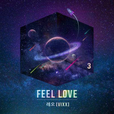 레오(VIXX)_FEEL LOVE_공간Part.3_190219