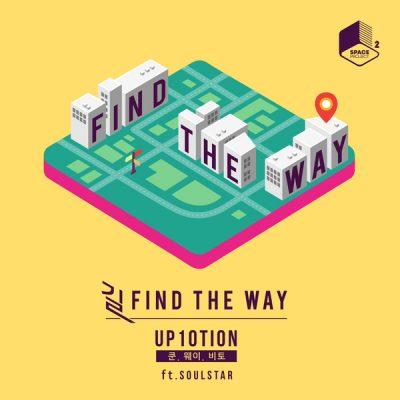 쿤,웨이,비토(UP10TION)_길 Find The Way_공간Part.2_190110