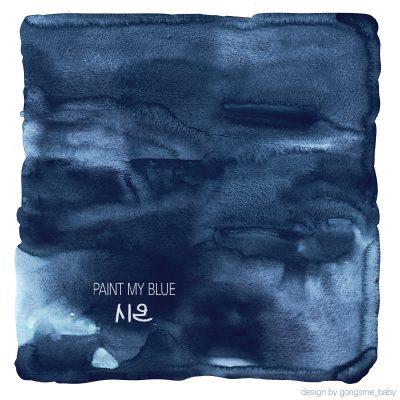 시온_Paint My Blue_200221