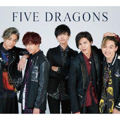 龍雅(Ryoga)_New Beginning_FIVE DRAGONS_171129