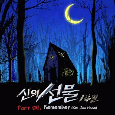 김주훈(리멤버)_봄날의 꽃_신의선물-14일 OST Part.4_140415