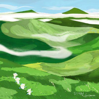 시온_Spring Forest_200330