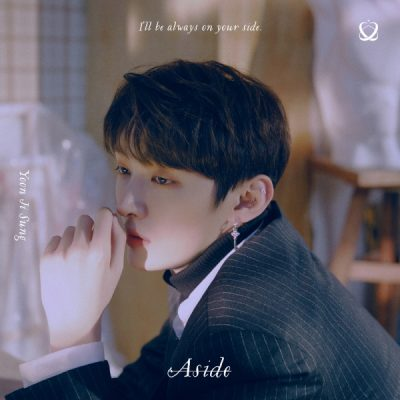 윤지성(Yoon Jisung)_In the Rain_Aside_190220