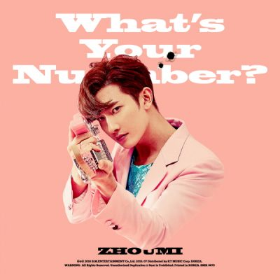 조미(SUPER JUNIOR-M)_이제는 없다_What's your number?_160719