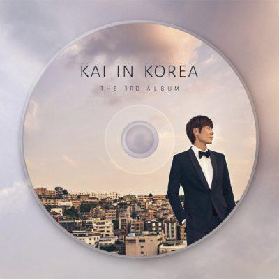 카이_파도의 노래_KAI IN KOREA_191029
