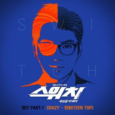 틴탑(TEENTOP)_Crazy_스위치 OST Part.1_180328