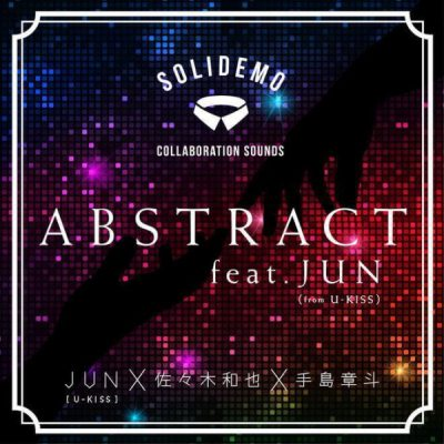 SOLIDEMO COLLABORATION SOUNDS_ABSTRACT(feat.JUN from U-KISS)_170918