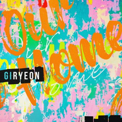 기련(GiRyeon)_OurHome_200626