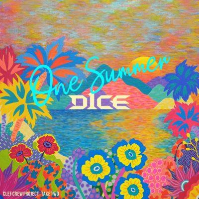디원스(D1CE)_One Summer_200818